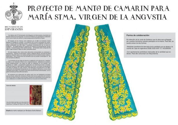 Proyecto de manto de camarín de la virgen de la Agustia de los Estiudiantes
