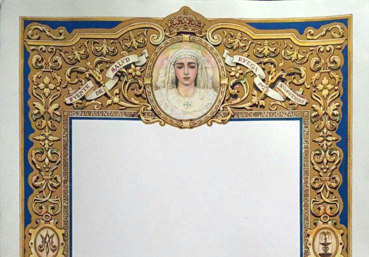 Así es la orla extraordinaria por la coronación de la virgen de la Salud de San Gonzalo